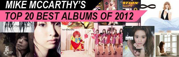 MICHAEL MCCARTHY'S TOP 20 BEST ALBUMS OF 2012 LIST